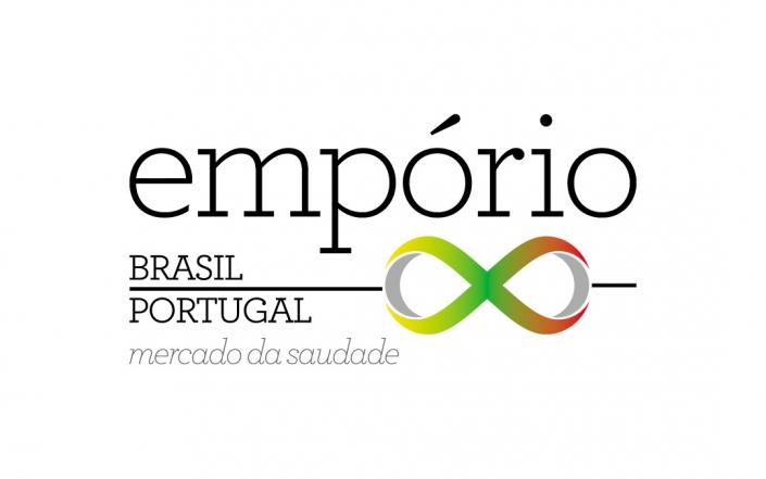 Emporio Logotipo